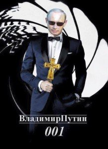 An example of content shared on Putin fan pages.