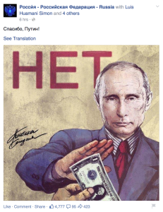 Putin6