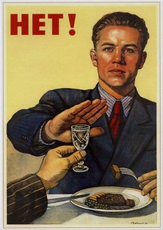 reprint_of_an_old_soviet_russian_propaganda_poster-r224589316a92461a8e28ce8dddb64d31_wz7sl_8byvr_512
